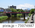 三雪橋(みゆきばし)と内川 73074987