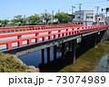 三雪橋(みゆきばし)と内川 73074989