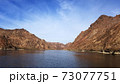 自然 米国 73077751