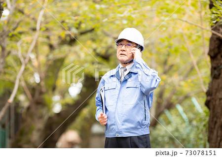 ビジネスイメージ  作業服の男性 ヘルメット 73078151
