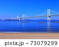 【香川県】瀬戸大橋 73079299