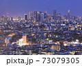 【東京都】新宿副都心の夜景 73079305