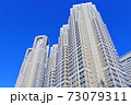 【東京都】東京都庁(第一本庁舎と第二本庁舎) 73079311