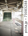 上越線越後中里駅のホーム、冬 73083288