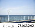 海が見える北舟岡駅、青空と雪山 73083292
