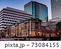 日本銀行 73084155