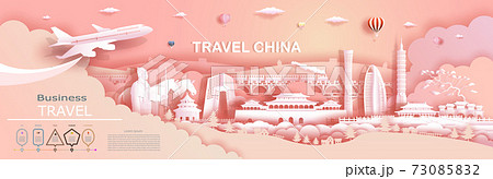 Travel company to China top world famous palace and architecture. 73085832