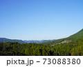 空と山 73088380