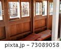 トロッコ電車_03 73089058