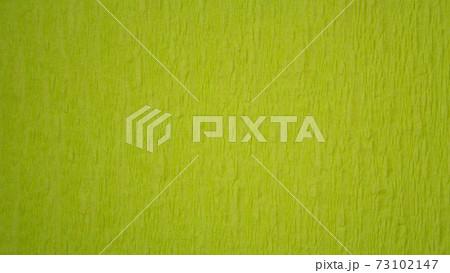 和紙(皺のある質感)くすんだ黄緑 73102147