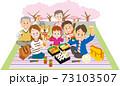 お花見をする3世代家族 73103507