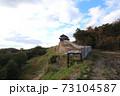 鬼ノ城  73104587
