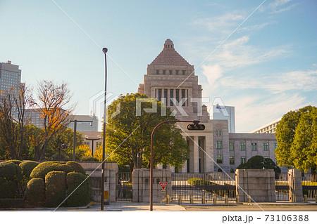 National Diet Building in Tokyo, Japan. Japanese Parliament. 73106388