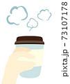カフェ コーヒー(ラテ)を持つ手 73107178