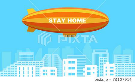 ステイホームをお知らせする飛行船 73107914