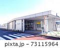 西武鉄道多摩川線 是政駅 73115964