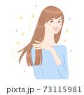 ヘアケアイラストつや髪2 73115981