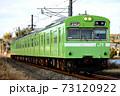 奈良線を走るウグイス色の103系 73120922