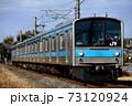 奈良線を走る205系1000番台普通電車 73120924