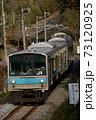 奈良線を走る205系1000番台普通電車 73120925