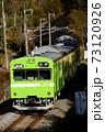 奈良線を走るウグイス色の103系 73120926