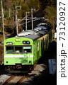 奈良線を走るウグイス色の103系 73120927