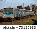 奈良線を走る205系1000番台普通電車 73120933