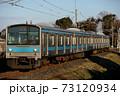 奈良線を走る205系1000番台普通電車 73120934