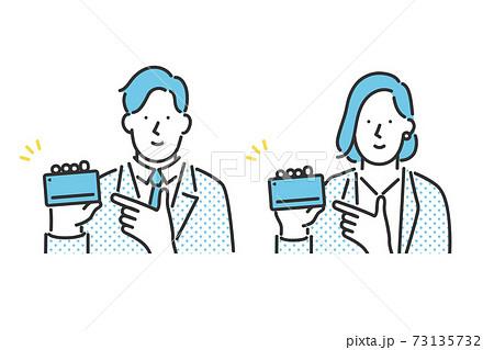 カードを見せて紹介するビジネスパーソンのイラスト素材 73135732