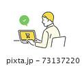 パソコンでオンラインショッピングをする男性のイラスト素材 73137220