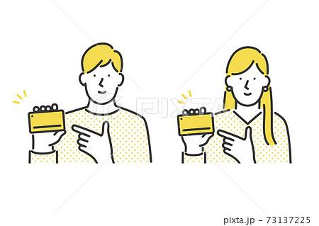 カードの紹介をする男女のイラスト素材 73137225