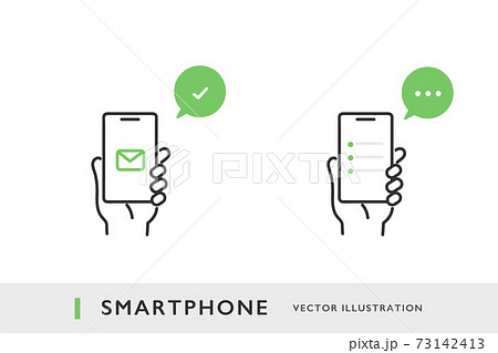 スマホを使ってコミュニケーションのやりとりをするイメージイラスト素材 73142413