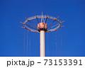 東京都文京区後楽園にある遊園地の景色 73153391