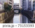 東京都文京区後楽園の街並み 73153393