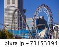 東京都文京区後楽園にある遊園地の景色 73153394