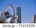 東京都文京区後楽園にある遊園地の景色 73153395