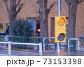 東京都千代田区御茶ノ水の道路の景色 73153398