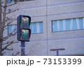 東京都千代田区御茶ノ水の道路の景色 73153399