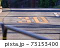 東京都千代田区御茶ノ水の道路の景色 73153400