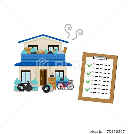 住宅関連 イメージ 73156807