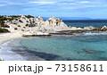 Aegean sea coast in Greece 73158611