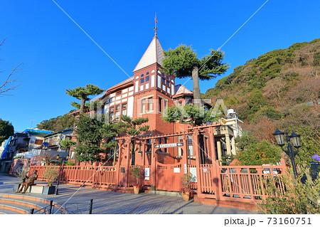 【兵庫県】晴天下の風見鶏の館 73160751