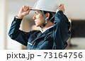 ヘルメットをかぶる施工管理の男性 撮影協力「LINK FOREST」 73164756