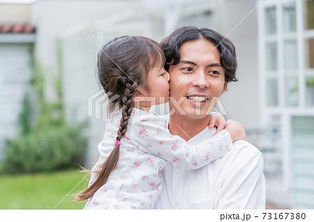 パパっ子 73167380