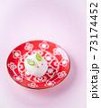 赤い皿に乗った和菓子 雪うさぎ 雪平 ピンクの背景 73174452