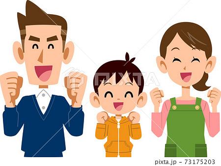 希望を持つ笑顔の3人家族 73175203
