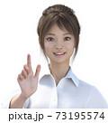 ポーズするビジネススーツの女性 perming3DCGイラスト素材 73195574