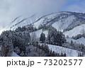 雲懸かる白銀の浅草岳 福島県只見町 73202577