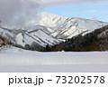 雲流れる白銀の浅草岳 福島県只見町 73202578