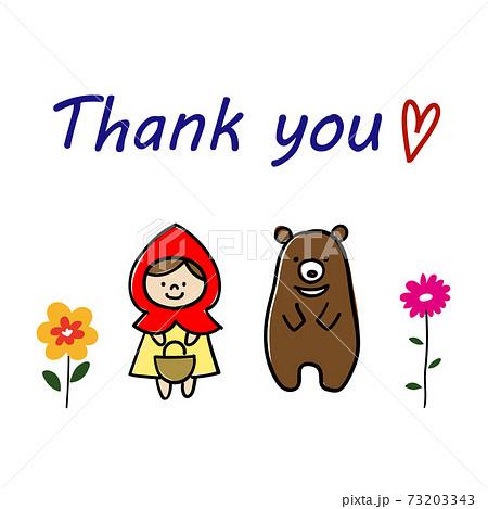 くまと女の子のキャラクターが「Thank you」と言っているイラスト(白背景・ベクター・切り抜き) 73203343